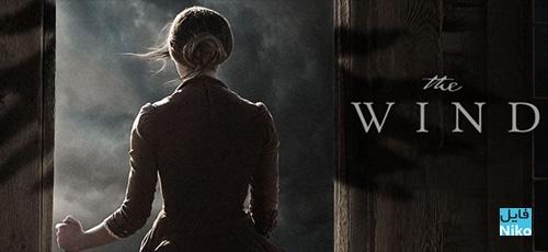 2 11 - دانلود فیلم سینمایی The Wind 2018 (باد) دوبله فارسی