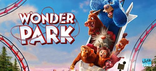 2 30 - دانلود انیمیشن Wonder Park 2019 با دوبله فارسی