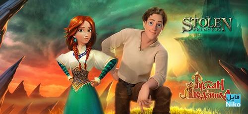 2 73 - دانلود انیمیشن Stolen princess: Ruslan and Ludmila 2018 با زیرنویس فارسی