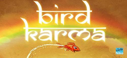 2 95 - دانلود انیمیشن Bird Karma 2018