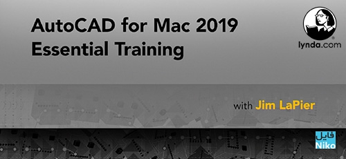 Lynda AutoCAD for Mac 2019 Essential Training - دانلود Lynda AutoCAD for Mac 2019 Essential Training آموزش اتوکد 2019 برای مک