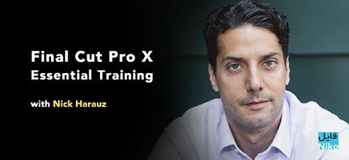 Lynda Final Cut Pro X 10.4.4 Essential Training 2018 - دانلود Lynda Final Cut Pro X 10.4.4 Essential Training 2018 آموزش نرم افزار فاینال کات پرو ایکس 10.4.4