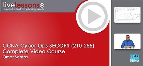 OReilly CCNA Cyber Ops SECOPS 210 255 - دانلود O'Reilly CCNA Cyber Ops SECOPS 210-255 آموزش مدرک سی سی ان ای سایبر آپس SECOPS 210-255