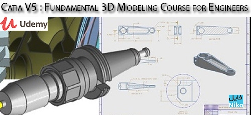 Udemy Catia V5 Fundamental 3D Modeling Course for Engineers - دانلود Udemy Catia V5 : Fundamental 3D Modeling Course for Engineers آموزش اصول و مبانی مدلسازی سه بعدی با کتیا وی 5