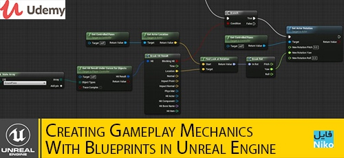 Udemy Creating Gameplay Mechanics With Blueprints in Unreal Engine - دانلود Udemy Creating Gameplay Mechanics With Blueprints in Unreal Engine آموزش ساخت مکانیک بازی با بلوپرینت در موتور آنریل