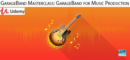 Udemy GarageBand Masterclass GarageBand for Music Production - دانلود Udemy GarageBand Masterclass: GarageBand for Music Production آموزش تسلط بر گاراژباند جهت تولید موسیقی