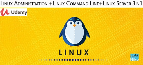 Udemy Linux Administration Linux Command LineLinux Server 3 in 1 - دانلود Udemy Linux Administration +Linux Command Line+Linux Server 3 in 1 آموزش مدیریت لینوکس، خط فرمان لینوکس و سرور لینوکس