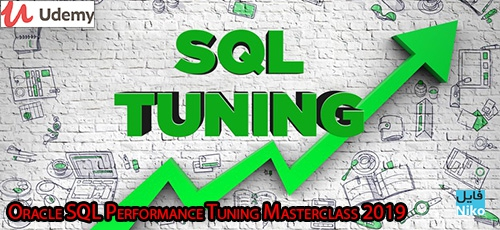 Udemy Oracle SQL Performance Tuning Masterclass 2019 - دانلود Udemy Oracle SQL Performance Tuning Masterclass 2019 آموزش بهینه سازی عملکرد اوراکل اس کیو ال
