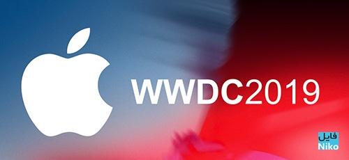 WWDC 2019 - دانلود WWDC 2019 کنفرانس توسعه دهندگان اپل