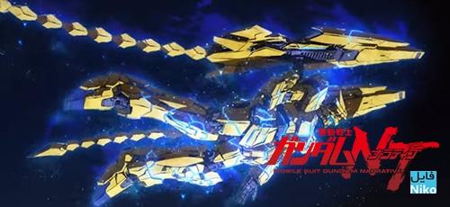 download - دانلود انیمیشن Mobile Suit Gundam Narrative 2018