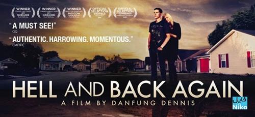 0 6 - دانلود مستند Hell and Back Again 2011 (بازگشت دوباره به جهنم) با دوبله فارسی