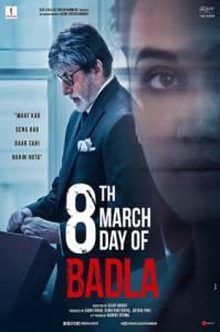 1 35 199x300 - دانلود فیلم سینمایی Badla 2019 با دوبله فارسی