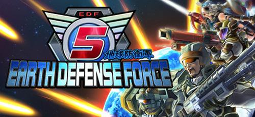 1 39 - دانلود بازی EARTH DEFENSE FORCE 5 برای PC
