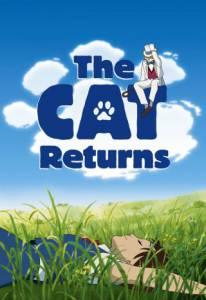 1 46 206x300 - دانلود انیمیشن The Cat Returns 2002 با دوبله فارسی