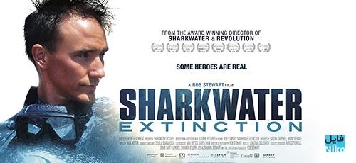 2 1 - دانلود مستند Sharkwater Extinction 2018
