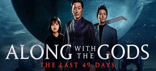 2 15 - دانلود فیلم سینمایی Along with the Gods: The Last 49 Days 2018 با دوبله فارسی