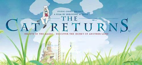 2 35 - دانلود انیمیشن The Cat Returns 2002 با دوبله فارسی