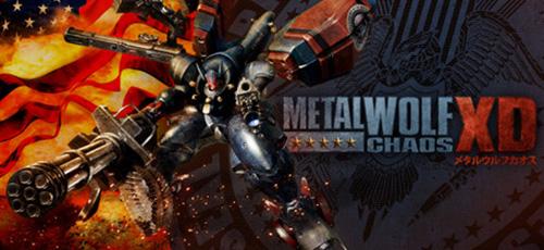 1 30 - دانلود بازی Metal Wolf Chaos XD برای PC