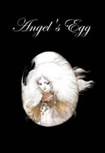 1 71 206x300 - دانلود انیمیشن Angels Egg 1985 (تخم مرغ فرشته) با دوبله فارسی