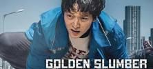 2 26 222x100 - دانلود فیلم سینمایی Golden Slumber 2018 با زیرنویس فارسی