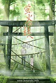 1 55 - دانلود انیمیشن To the Forest of Firefly Lights 2011 (به سوی جنگل کرم های شب تاب)دوبله فارسی