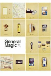 1 69 199x300 - دانلود مستند General Magic 2018