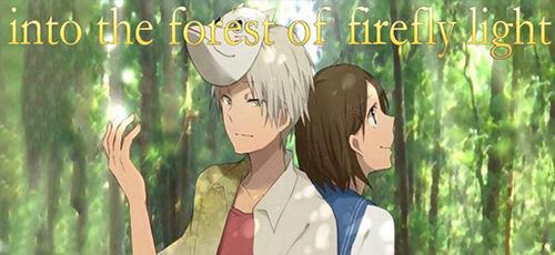 2 51 - دانلود انیمیشن To the Forest of Firefly Lights 2011 (به سوی جنگل کرم های شب تاب)دوبله فارسی