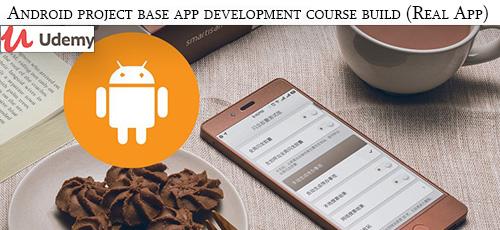 Udemy Android project base app development course build Real App - دانلود Udemy Android project base app development course build (Real App) آموزش توسعه اپ های اندروید با فایربیس