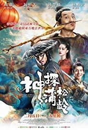 1 25 - دانلود فیلم سینمایی The Knight of Shadows 2019 دوبله فارسی
