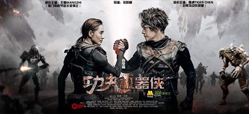 2 11 - دانلود فیلم سینمایی Kung Fu Traveler 2017 مسافر کنگ فوکار با دوبله فارسی
