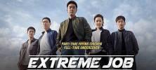 2 64 222x100 - دانلود فیلم سینمایی Extreme Job 2019 (شغل پرخطر) دوبله فارسی