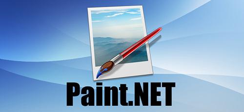 2 82 - دانلود Paint.NET 4.2.14 ویرایش حرفه ای تصاویر