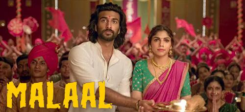 1 110 - دانلود فیلم سینمایی Malaal 2019 با دوبله فارسی