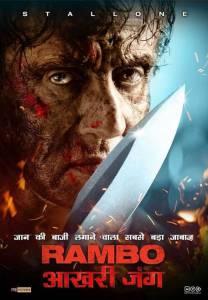 1 z242XouKu7QKLGoLyZ0CfQ 208x300 - دانلود فیلم Rambo: Last Blood 2019 رمبو: آخرین خون
