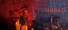 2 51 222x100 - دانلود فیلم سینمایی Tumbbad 2018 دوبله فارسی