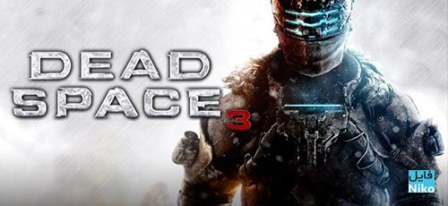 1 114 - دانلود بازی Dead Space 3 برای PC