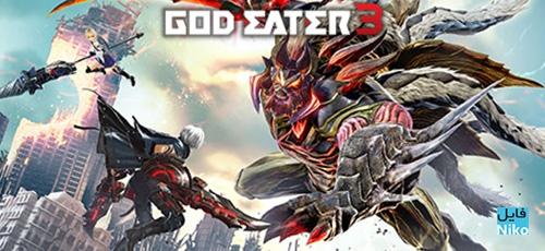 1 115 - دانلود بازی GOD EATER 3 برای PC