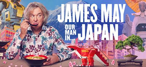 دانلود مستند James May Our Man in Japan 2020 جیمز می در ژاپن