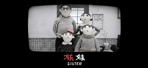 1 43 - دانلود انیمیشن Sister 2018 خواهر با زیرنویس فارسی