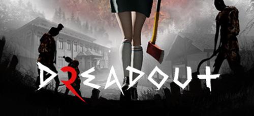 1 75 - دانلود بازی DreadOut 2 برای PC