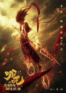 1 95 214x300 - دانلود انیمیشن Ne Zha Zhi Mo Tong Jiang Shi 2019 با دوبله فارسی