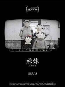 2 38 225x300 - دانلود انیمیشن Sister 2018 خواهر با زیرنویس فارسی
