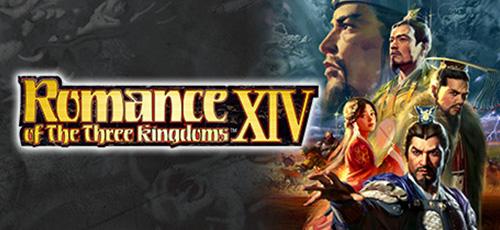 1 42 - دانلود بازی Romance of the Three Kingdoms XIV برای PC