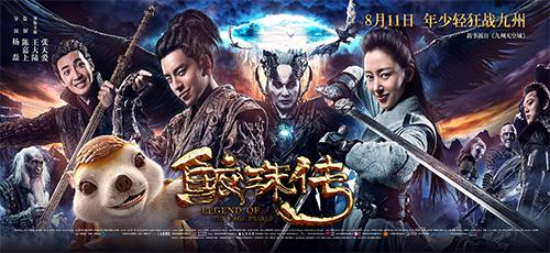 2 112 - دانلود فیلم Legend of the Naga Pearls 2017 دوبله فارسی