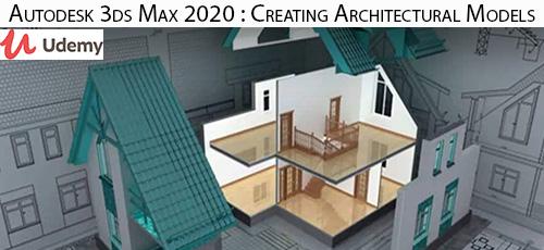 10 - دانلود Udemy Autodesk 3ds Max 2020 : Creating Architectural Models آموزش ساخت مدل های معماری با اتودسک تری دی اس مکس 2020