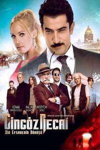 1 60 200x300 - دانلود فیلم Cingöz Recai 2017 دوبله فارسی