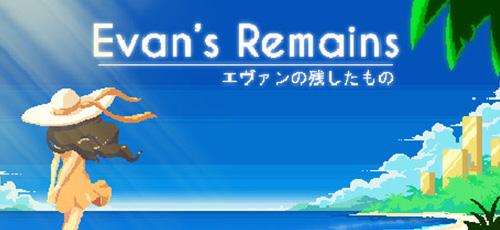 1 83 - دانلود بازی Evan's Remains برای PC