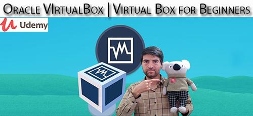 2 113 - دانلود Udemy Oracle VIrtualBox | Virtual Box for Beginners آموزش مقدماتی اوراکل ویرتوال باکس