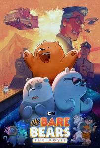 2 42 203x300 - دانلود انیمیشن We Bare Bears: The Movie 2020 با دوبله فارسی