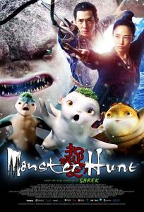 1 120 204x300 - دانلود فیلم Monster Hunt 2015 با دوبلهفارسی